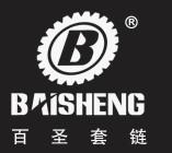 广州百圣机车部件有限公司