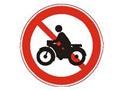 论摩托车行业——从变化中寻求突破