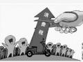 小排量消费税终取消 轻装上阵斗山寨