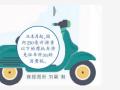 加大产业扶持力度 重庆市摩托制造商每年减税2亿元