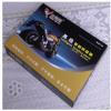 金鹦鹉摩托车高级智能防盗器9300(单向防盗器)