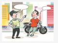 惠安6万本摩托驾照被违规办出 多民警医生被买通