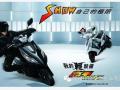 摩托车零件保养需知