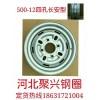 专业生产各种型号三轮车钢圈