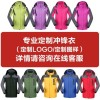供应广告衫,文化衫,POLO衫,工作服,冬季冲锋衣