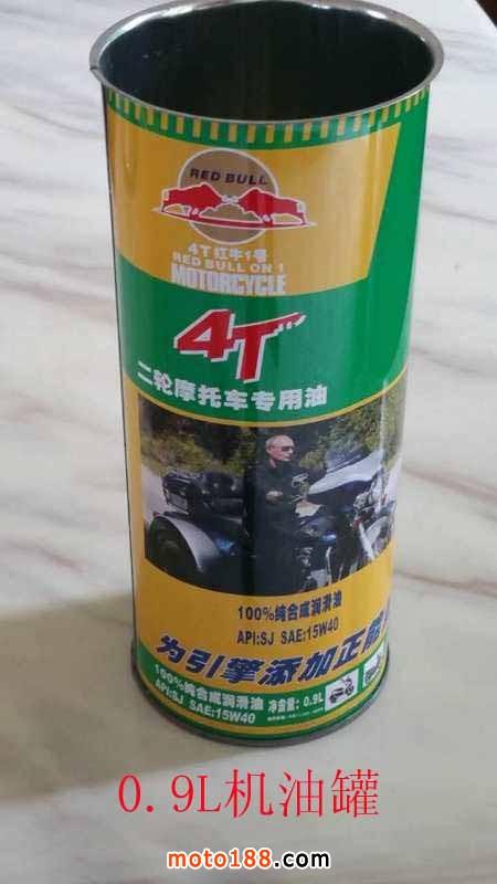 0.9L机油罐.