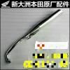 求�:新大洲100-41.100-42消音器