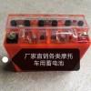 专业生产各种摩托车免维护电池
