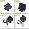 供应:整流器、点火器、闪光器、高压包、启动继电器等电器产品