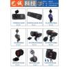 专业生产USB充电器