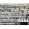 专业生产链轮螺丝 轮胎螺丝 调节器 刹车摇臂 及各种小五金件