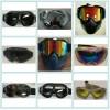摩托车风沙镜,骑行眼镜,军用射击眼镜,哈雷机车眼镜