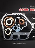 发动机全套垫 (1)