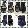 专业生产摩托车手套、服装、车靴、头盔、护具、机车包等产品
