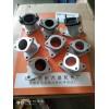 专业生产化油器接头铝弯管