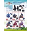 湖南正招雨衣有限公司專業生產各類雨衣、傘類、防水套服