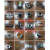 亚玛嘉公司专业做�发动机配件