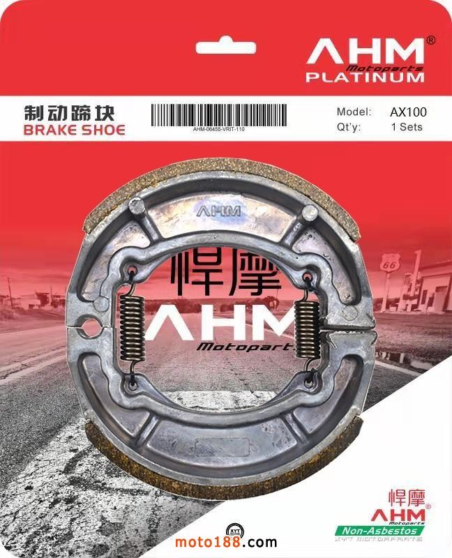 AHM-AX100