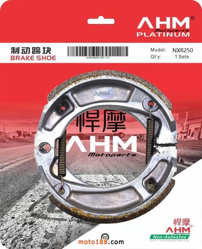 AHM-NXR250