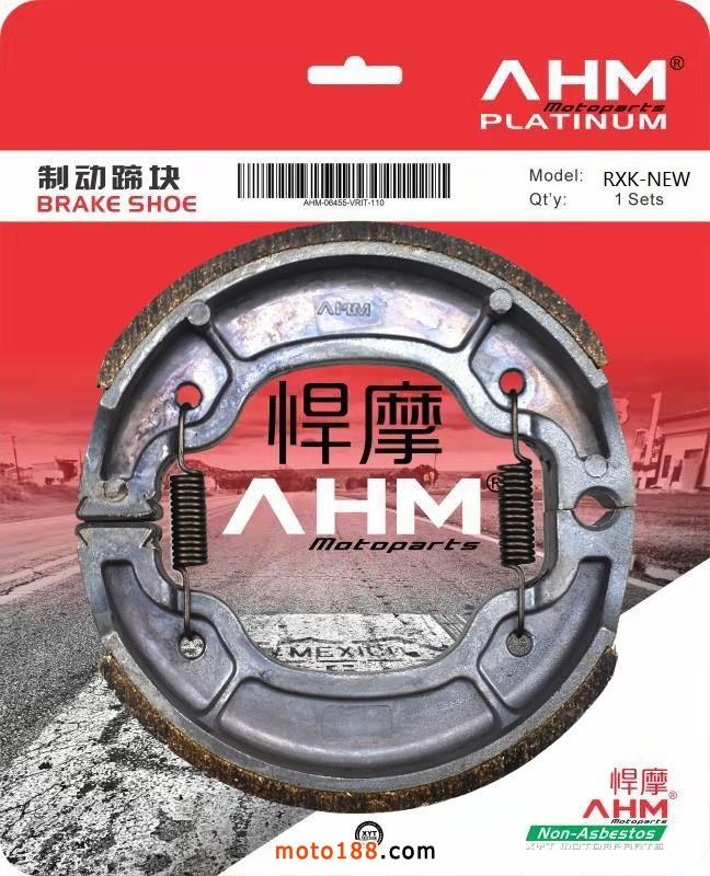 AHM-RXK-NEW
