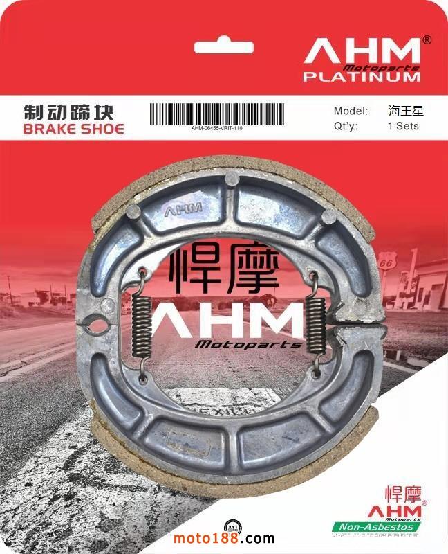 AHM-海王星