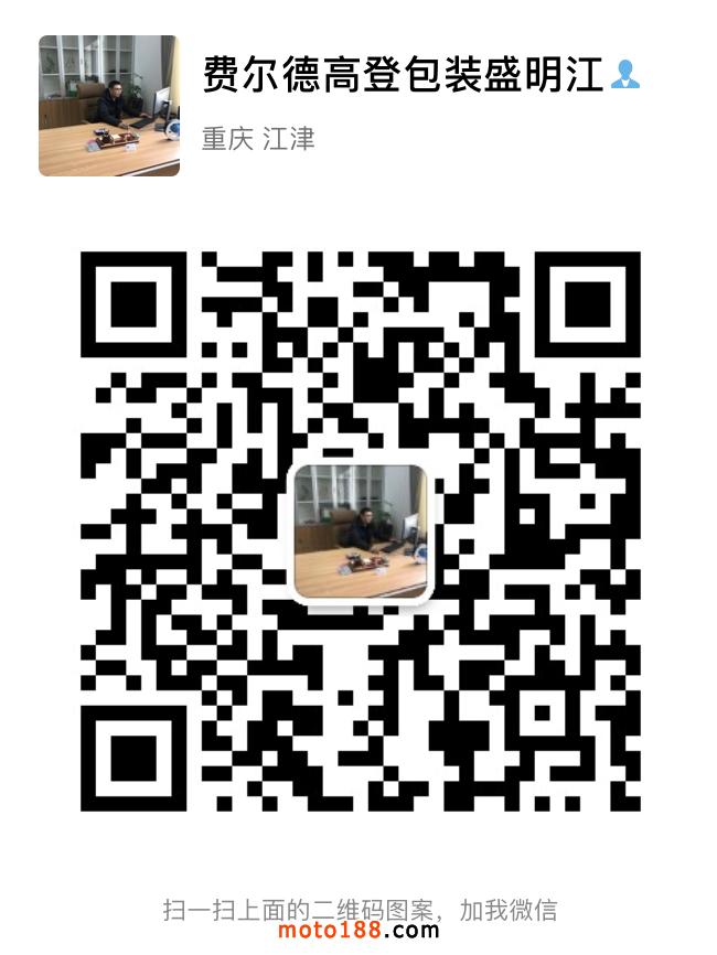 微信图片_20181226090954