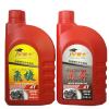金博士摩托车与汽车专用润滑油