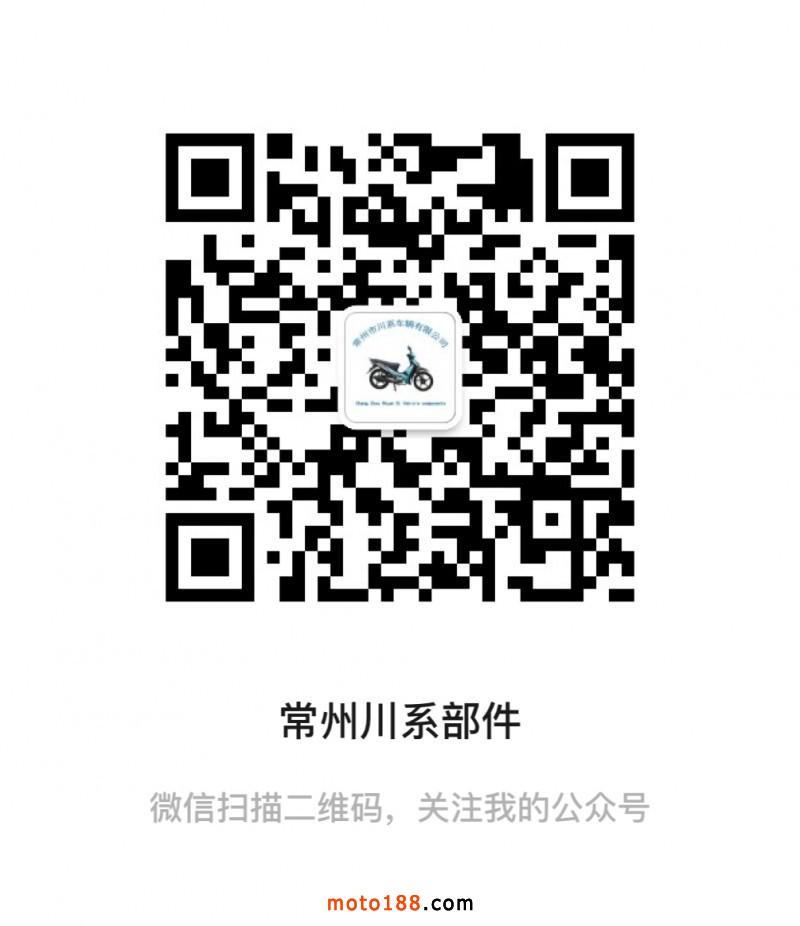 微信�D片_20190319161240