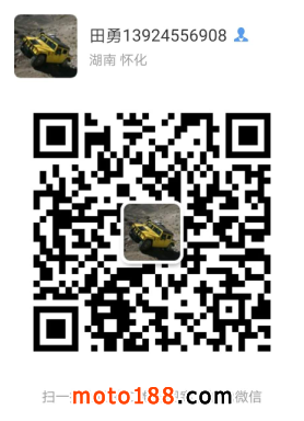 微信图片_20190410152156