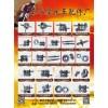 云华摩托车配件厂专业生产主付轴总成,散齿及单轴
