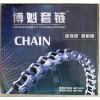 专业生产销售高品质、低价位套链和拉线