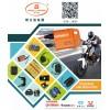 重庆引吉纽:专业生产和定制摩托车全系高端电器系列