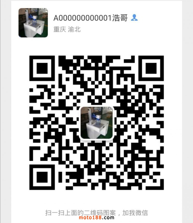 微信图片_20190702105312
