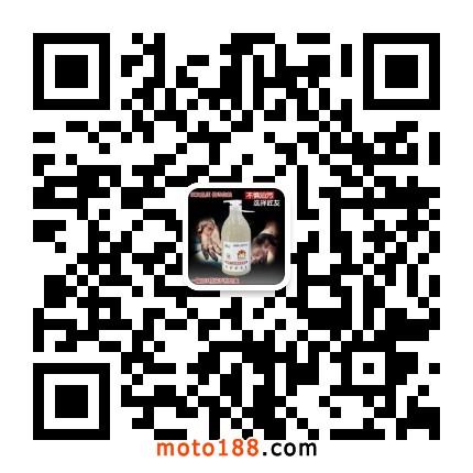 微信图片_20190726142113