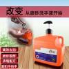 专业生产、销售磨砂工业油污洗手液、轮胎自补剂、工业油污清洗剂