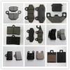 专业生产制造汽车、摩托车及电动车用碟刹片