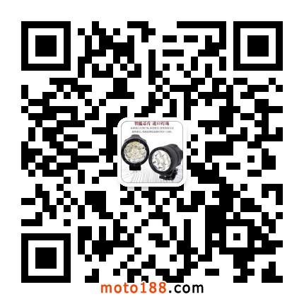 微信图片_20190805135656
