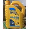 防冻液、水箱宝、玻璃水、车用尿素、全效自洁素