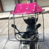 电瓶车/摩托车遮阳防雨棚