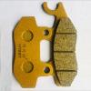 專業生產制動摩擦材料、配方粉料、摩托車及電動車鼓式剎車片等