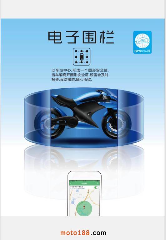 GPS定位器4