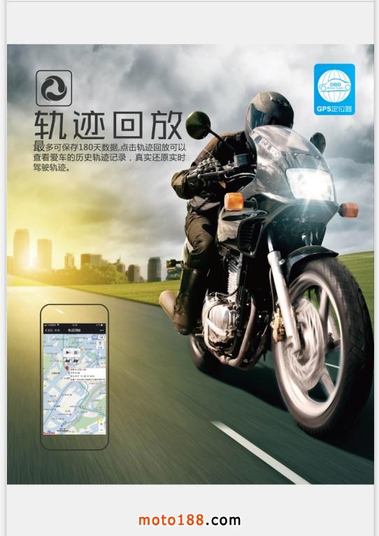 GPS定位器5