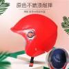 专业生产头盔,订做广告盔