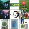 防锈、防冻、耐刺、耐水、耐高温