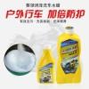 供应摩托车保养用品 赛领摩托车洗车水蜡500ml 1L