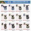 专业生产汽油机,通机,发电机,水泵, 微耕机 化油器等