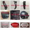 专业生产摩托车外观塑料件