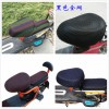 专业生产:电动车、摩托车防晒 防雨座套