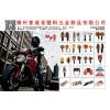 生产摩托車轉彎燈  摩托車配件