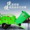 厂家直销各种类型的环卫车,清洁车,扫地洒水喷雾车